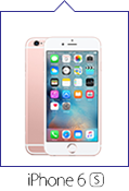 Click here to learn about the iPhone 6s