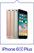 Click here to learn about the iPhone 6s Plus