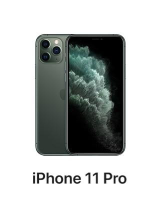 Iphone_11_Pro_190199392588